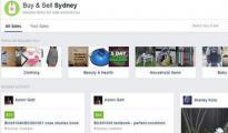Facebook在澳洲测试电商平台 挑战eBay
