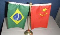 发展跨境电商物流 巴西E邮宝已在义乌上线