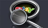 eBay为提升流量 双重佣金招揽新会员