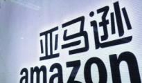 Amazon成本透析:开店流程&店铺基本成本