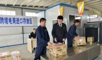 各地海关被曝封杀海外代购 上海海关:假的