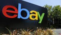 eBay跟天津签了大单 让轻纺城功占欧美?