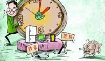"""""""双十一""""电商大战爆发 跨境电商成焦点"""