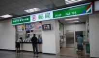 重要通知:境外邮政不得在中国境内提供邮政服务