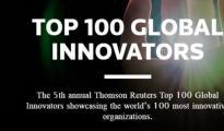 2015年全球创新企业百强名单:亚马逊首次上榜