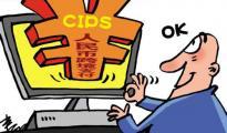 中国银行首推跨境电商支付结算产品