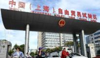 上海自贸区新规:受理窗口不说no