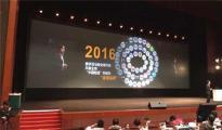 """抢占中国跨境出口市场 亚马逊""""全球开店""""上线新举措"""