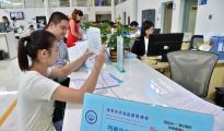 前海自贸区半年考:1个工作日注册超200家,如何打好香港牌?