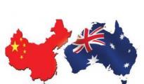 中韩 中澳关税减让将于12月20日正式实施
