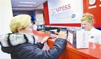 俄3000万在线消费者一半在中国网店购物