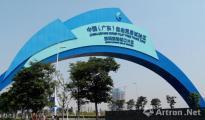 借鉴上海自贸区改革经验 深圳推广新制度