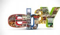 eBay:开通企业直通车申请,审核通过刊登额度将提高
