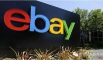 黑客可利用e-Bay的一个站点漏洞(XSS)来偷取用户密码