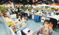 深圳获批设立跨境电商综合试验区