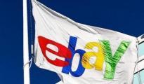 eBay再战阿里 物流与支付成竞争胜负手