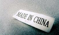"""""""中国制造""""的国际竞争力衰落了吗"""