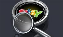 eBay数据分析阵营再添一员:Expertmaker