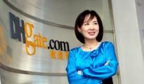 敦煌网:纠纷率高于10%的卖家限制使用平邮小包