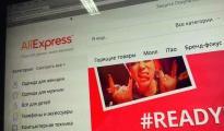 7个月只卖24单,俄政府向中国网销商品计划惨败