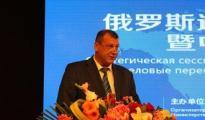 中俄又确定一海关监管结果互认试点口岸