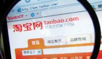 台北:跨境电商将缴税,淘宝首当其冲