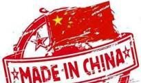 """关于美国海关要求标记""""MADE IN CHINA"""""""