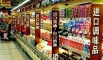 质检总局:几乎所有进口食品均有不达标情况