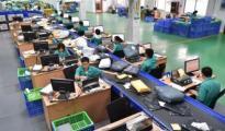 东莞跨境电商上半年国际小包业务同比增长164%