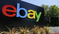 剁手也要开心:eBay用机器学习加持购物体验?