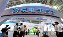 商务部:跨境电商行业成为我国新的外贸增长点