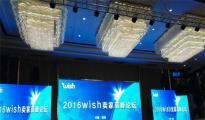 Wish中国首任总裁丁浩川:将会完善中国团队服务卖家,诚信商户将获更大支持
