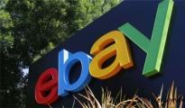 好消息!eBay换货和调货管理选项正式上线啦!
