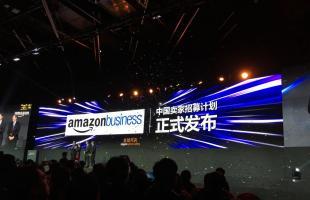 2017年四大战略重点曝光,Amazon Business业务面向中国卖家开放