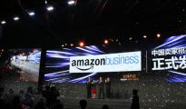 """谁有资格参与""""亚马逊业务""""卖家(Amazon Business Seller)计划"""
