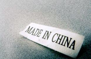 2017,全球减税大战即将开打,中国制造该何去何从