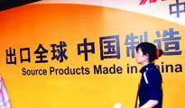 """美版""""知乎"""":为什么中国没有能力生产高质量产品?"""