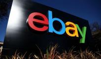 败退中国十年之余的eBay 也想再杀回来