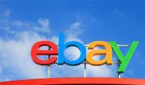 """eBay上最贵的10种产品,有些真的很""""奇葩""""!"""