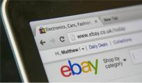 怎么在eBay上赚到第一桶金?