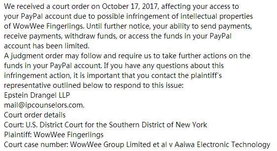 """""""指尖猴子""""侵权事件追踪1: 涉案卖家或遭严惩,尽早应对方为良策"""