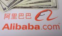 阿里巴巴发行的最大一笔美元债券