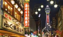 日本亚马逊最流行的时尚趋势及热卖产品