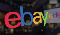 Ebay消费者最喜欢用图片搜索功能来寻找什么产品?