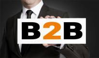"""少单多销的B2小B势头正猛!B2C的平台卖家居然还能这么""""蹭热点""""?"""