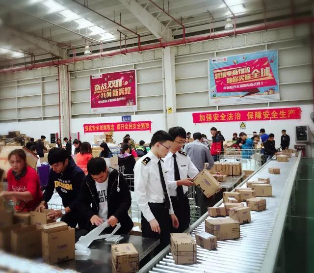 打造全球配送中心——跨境电商试点城市系列之广州
