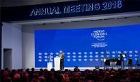 2018年世界经济论坛召开,eBay CEO表示担心经济波动和市场监管