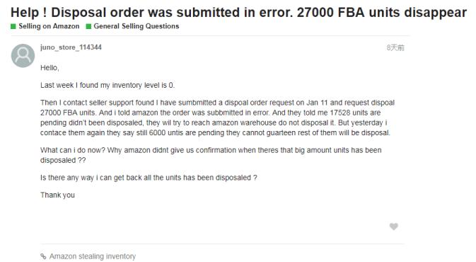因操作失误,亚马逊卖家一夜损失近一万美金!