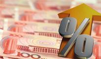 人民银行进一步完善人民币跨境业务政策