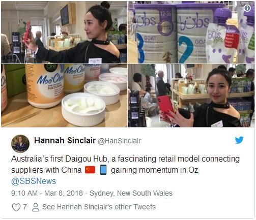 """澳大利亚成立首个""""代购中心"""",海外买家可视频直播购物"""